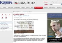המכון הישראלי לדמוקרטיה